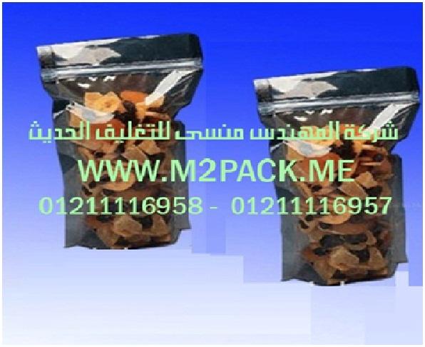 اكياس المواد الغذائية السريعة