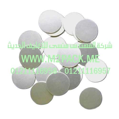 بطانة برشمة الاوعية المصنوعة من الالومنيوم (2)