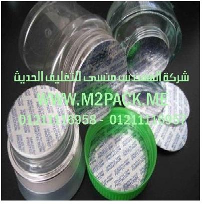 طبة موديل m200911 المستخدمة في برشمة أغطية الأوعية