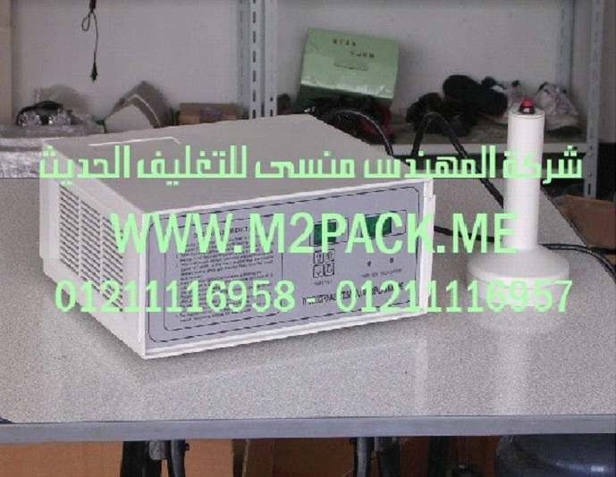 ماكينة وضع غطاء الاندكشن المحمولة (2)