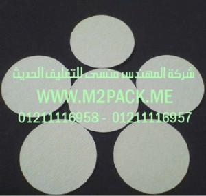بطانة اللحام الاتدكشن الزجاجية (2)