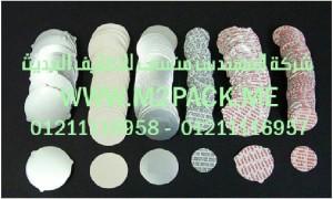 طبات موديل sm 001m2pack com لبرشمة الفوهات طبات برشمة الاغطية المستخدمة في الغلق
