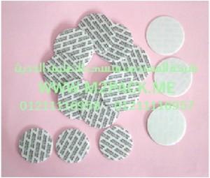 طبات موديلm2pack com 34612 لبرشمة اغطية الفوهات
