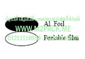 غطاء – طبه – الاندكشن موديل m2pack com h35 1752