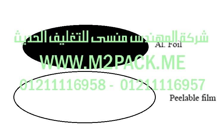 غطاء – طبة – الاندكشن موديل M2pack.com H3511 التى نقدمها نحن شركة المهندس منسي للتغليف الحديث - ام تو باك